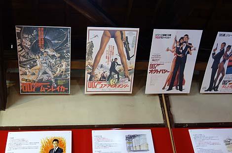 でっけー心臓!で異彩を放つ「007赤い刺青の男記念館」(香川直島)