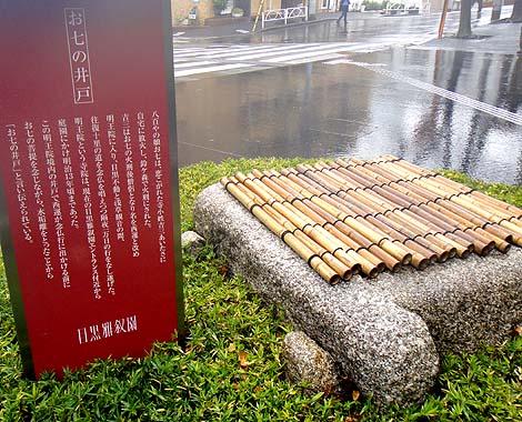 1億円かけたといわれる東京一の豪華トイレ(目黒雅叙園)