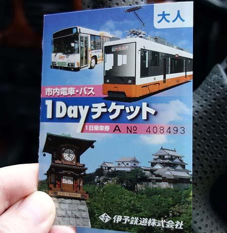 気候的にも都市の住みやすさとしても理想的♪「松山」での貧乏セミリタイア移住について考えてみる