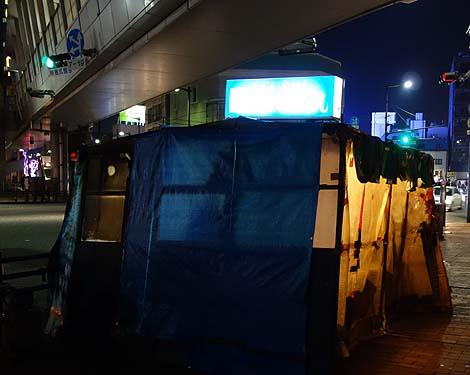 街の雰囲気は今まで旅してきた中で一番好きかも?福岡での貧乏セミリタイア移住生活について考えてみる