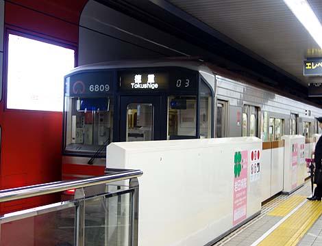 大都会やのにだいぶご紹介が後回しになりました(^^;)名古屋での貧乏セミリタイア移住について考えてみる