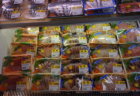 24時間営業の鹿児島を代表する巨大激安スーパー「A-Z」あくね店(鹿児島阿久根)いずみ鶏唐揚げ・鶏刺し・カンパチ刺し