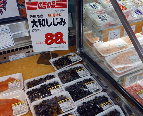 Aコープ[A・COOP] ふるえ店(島根松江)宍道湖のしじみを使って出雲そば/ご当地スーパーめぐり