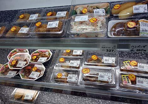 Aコープ[A・COOP] ちくさ店(兵庫)半額見切り品でいただくバッテラとサラダ/ご当地スーパーめぐり