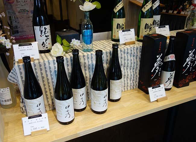 浅野日本酒店(大阪梅田太融寺町)お手軽に日本酒利き酒ランチができる立ち呑みバー