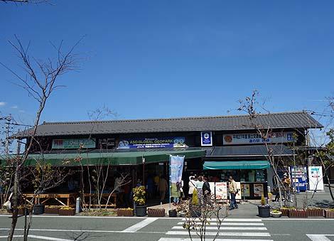 道の駅 阿蘇(熊本)とりおにぎりと唐揚げのセットをテイクアウト