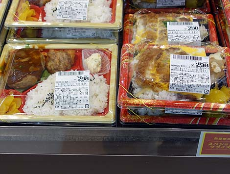 ベイシア 高萩モール店(茨城高荻市)到着も遅くスーパー弁当に手を出してしまった・・・/ご当地スーパーめぐり