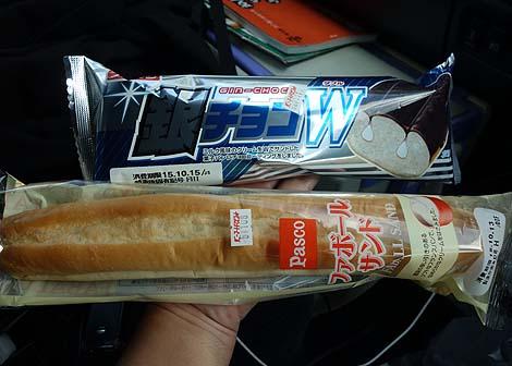 ビコット 仁井田店(高知四万十町)朝食バイキングで食い過ぎた・・・/ご当地スーパーめぐり