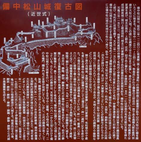 現存城の中でも日本一高い場所にある山城「備中松山城」(岡山高梁市)