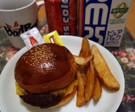 ブラッカウズ[BLACOWS] 大丸東京 テイクアウトステーション(東京駅)過去最高に旨いハンバーガーだがお値段も・・・