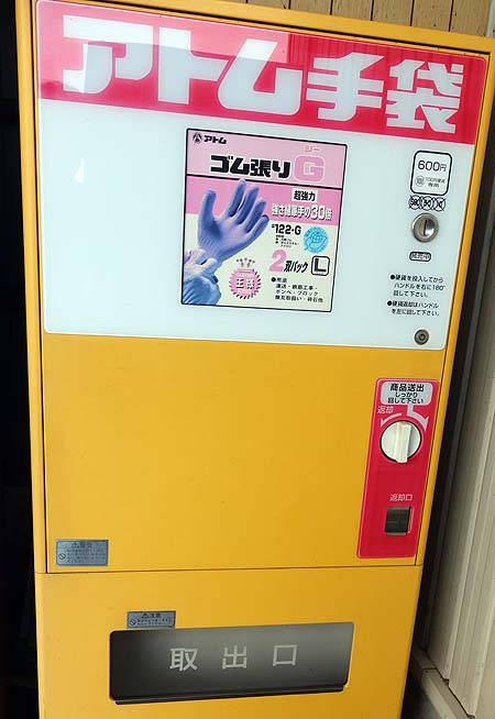 全国で唯一♪ボンカレーライス自販機が現役稼働!「コインスナック御所24」(徳島阿波)懐かしの自販機