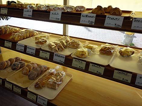 コンセルボ 和田山店(兵庫)昔ながらの町のパン屋さんでハンバーガーと焼きそばパン
