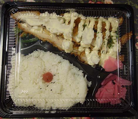 エスカ[ESCA](兵庫豊岡)250円のお弁当が常時10種類以上揃ってます/ご当地スーパーめぐり