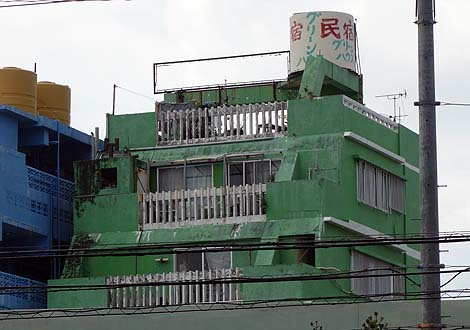 なんと!1泊1800円で個室に宿泊できます!!「民宿 グリーンハウス」(沖縄那覇)
