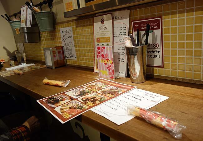 ハモネリア ベジョータ ギョクロ(大阪梅田)スパニッシュバルでお手軽タパス盛り合わせセット