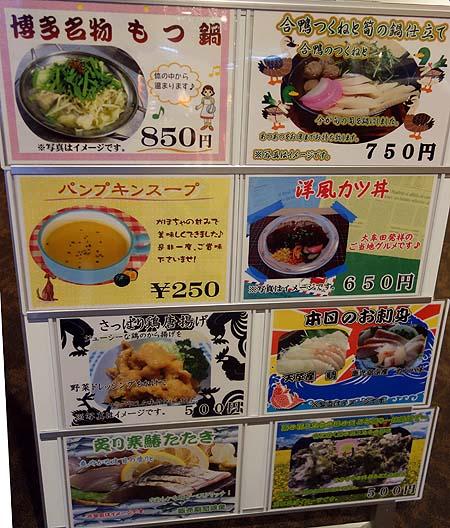 日本一周旅で利用した最後の交通機関でした「阪九フェリー」(北九州新門司→神戸六甲アイランド)