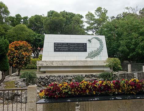 227名もの女学生がこの沖縄戦で亡くなりました「ひめゆり平和祈念資料館」(沖縄糸満)