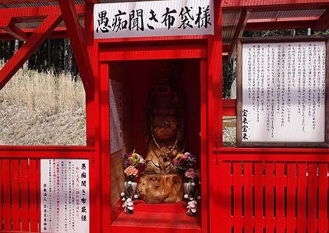 宝くじを当てたいならここの神社に行け!「宝来宝来神社[ほぎほぎじんじゃ]」(熊本南阿蘇)