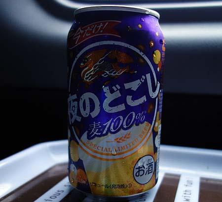 いちい 庭坂店(福島市)福島ソースのソースかつ重を買うつもりが・・・/ご当地スーパーめぐり