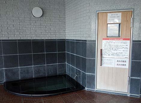 入浴料が高い首都圏温泉でも温泉博士で無料入浴「いこいの村 涸沼」(茨城県鉾田市)
