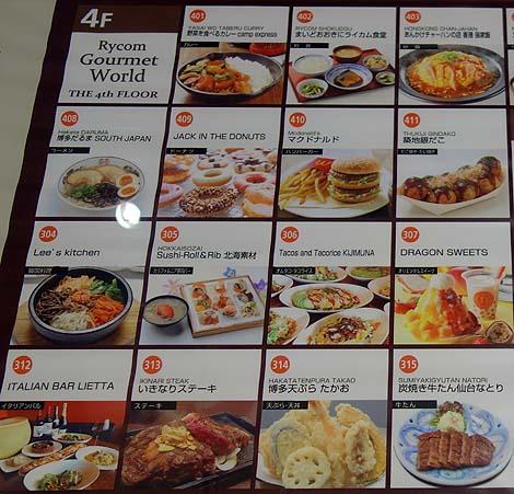 アジア規模で見ても最大級のショッピングモールです「イオンモール沖縄ライカム」(沖縄中頭郡北中城村)