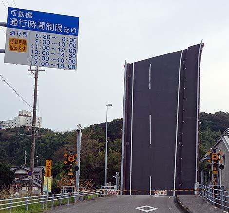 まっすぐに立ち上がりその行く手を阻む道路「手結港可動橋」(高知香南)