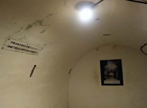 こんな狭い場所でアメリカ軍の攻撃に耐えていたとは・・・「旧海軍司令部壕 海軍壕公園」(沖縄豊見城)沖縄戦時遺産見学
