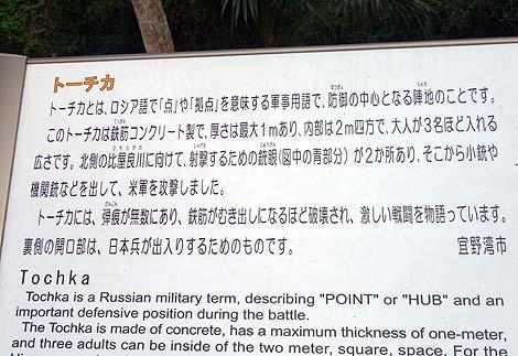 沖縄戦の激戦地であった場所は普天間基地オスプレイの撮影スポットでもあります「嘉数高台公園」(沖縄宜野湾)