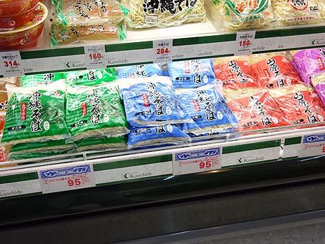 かねひで タウンプラザあけぼの店(沖縄那覇)ご当地食材「コンビーフハッシュ」/ご当地スーパーめぐり