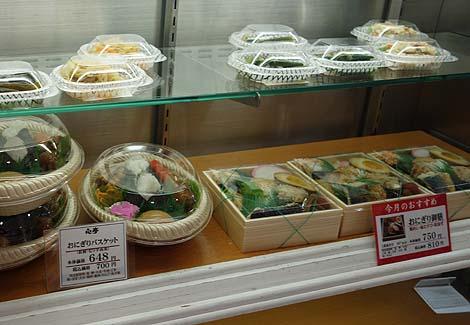 心亭 ルミネ北千住店(東京)東京から沖縄へ旅立つ前に翌日朝用のおにぎりを2個購入