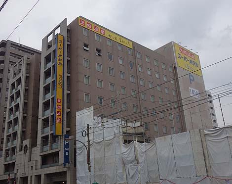 都心にあって温泉大浴場つきでこの価格の宿泊料は素晴らしい!「スーパーホテル LOHAS熊本天然温泉」(熊本市電河原町)