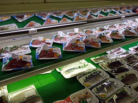 ママショッピングセンター(高知幡多郡大月町)あじ姿寿司/ご当地スーパーめぐり