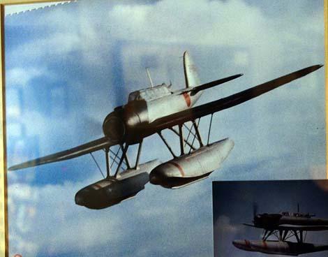 零式水上偵察機の実機が展示されております「万世特攻平和記念館」(鹿児島南さつま)