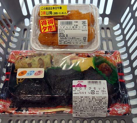マルナカ(徳島)ブログ更新作業のためお休み/ご当地スーパーめぐり