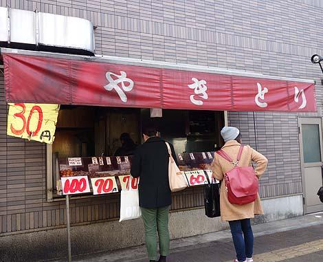 まるせん(東京北千住)なんと!焼鳥1串30円~購入できるテイクアウト店