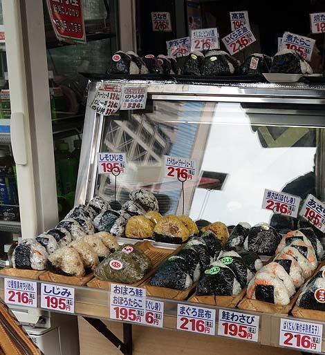 おにぎり屋 丸豊(東京築地市場)おにぎり専門店で鯱天と鉄火巻きのテイクアウト