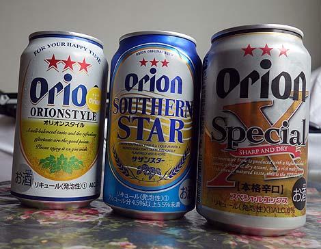 マックスバリュ 壷川店(沖縄那覇)イラブチャーの海鮮丼・もとぶ牛の焼肉・オリオンビール3種飲み比べ/ご当地スーパーめぐり