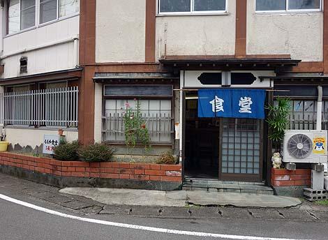 ももや食堂(徳島県海陽町)田舎のローカル定食屋でいただく穴子天ぷら定食!