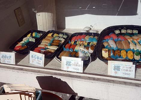 もり一 亀戸駅前店(東京)150円均一回転寿司の東京チェーン店の実力とは?