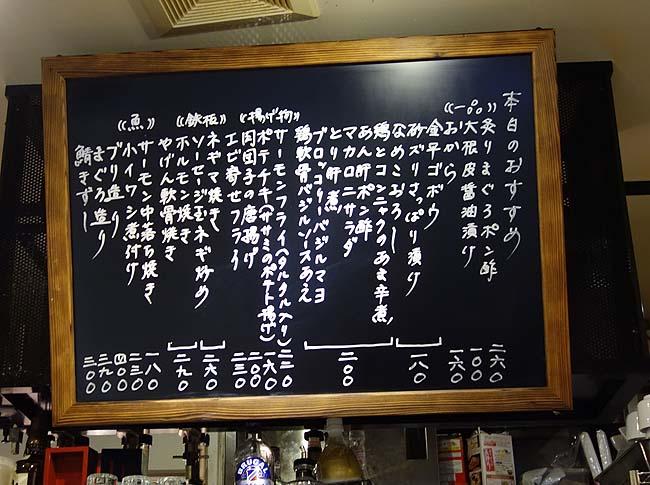 七津屋 大阪駅前第4ビル店(大阪梅田)激安立ち呑みの雄はあちこち勢力を伸ばしてますね