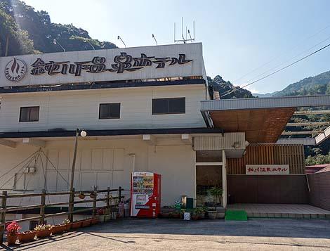 露天が渓流沿いにある高アルカリ泉「鈍川温泉ホテル」(愛媛今治)