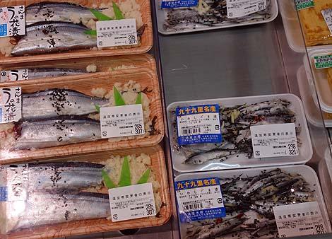 ODOYAおどや 館山海岸店(千葉館山)自車製海鮮丼と鰻肝・チーズはんぺんの網焼き/ご当地スーパーめぐり