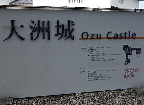 江戸時代の伝統工法を用いて外観復元された珍しい木造天守閣「大洲城」(愛媛大洲市)