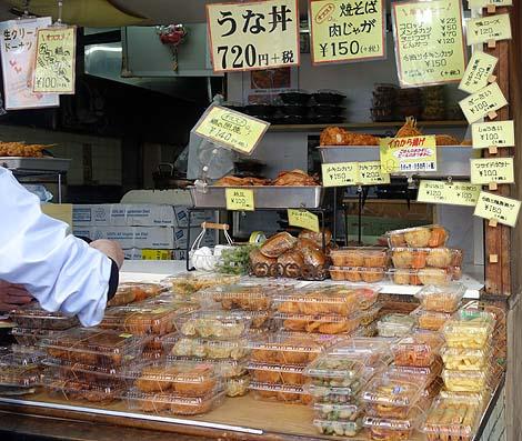 デリカぱくぱく 浅草店(東京)浅草演芸ホール近くにある250円弁当も売っている24時間営業の店