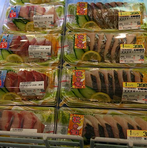 フジ[FUJI] 夏目店(愛媛松山)鶏のたたきと八宝菜セットを半額見切り品狙いで/ご当地スーパーめぐり