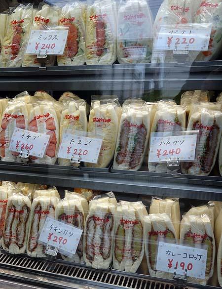 サンドイッチの店 ポポー(東京西日暮里)千葉市稲毛にあったサンドウィッチの名店「ポパイ」の味を引き継ぐ店