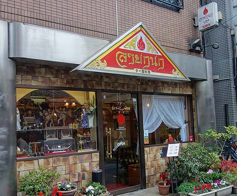 ライカノ(東京北千住)孤独のグルメSeason2に登場した本格タイ料理店でタイスキ