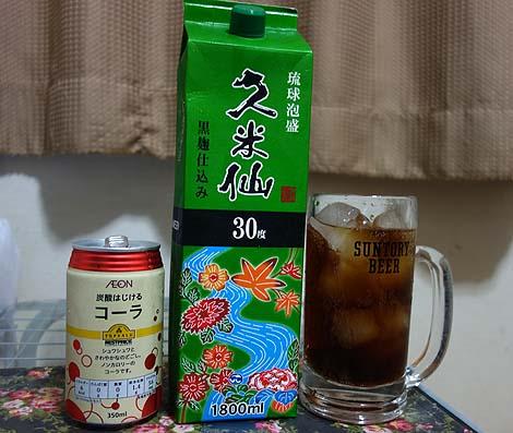 デパートりうぼう 地下食品街(沖縄那覇)泡盛を使った「豆腐ようとすみイカ」/ご当地スーパーめぐり