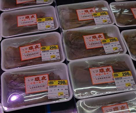 サンキュー 北指宿店(鹿児島指宿)休暇村 指宿でのバーベキュー追加食材を購入/ご当地スーパーめぐり