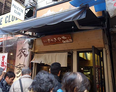 さのきや(東京)築地市場で買い食いタイム♪本まぐろ焼きってスイーツなん?